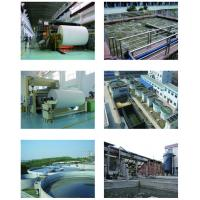 paper industry waste water treatment plant Manufactures