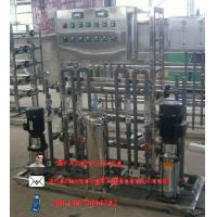 water purifier machine Manufactures