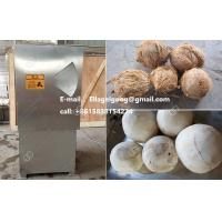 CE Certification Coconut Meat Peeling, Brown coconut removal machine for sale Manufactures