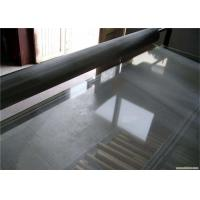 300 Mesh Metal Hardware Wire Mesh , Black Metal Wire Mesh Screen With Graphite Has Good Corrosion Resistan Manufactures