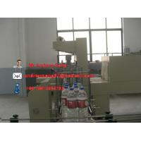shrink packing machine Manufactures