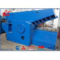 Buy cheap Metal Hydraulic Shear Alligator Shear 160Ton Scrap Metal Shear Semi Automatic Cutting from wholesalers