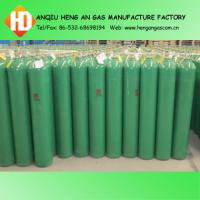 price of hydrogen gas Manufactures