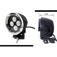 Quality 5.5 Inch Super Bright 40W Led Work Lights For Trucks , aluminum CREE LED Working Light for sale