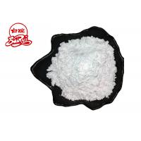 49% Purity Wollastonite Powder 88% Whitness For Ceramic Plants Free Sample Manufactures