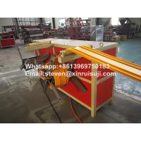 China Concrete Joint PVC Waterstops Making Machine/PVC Waterbar Production Line on sale