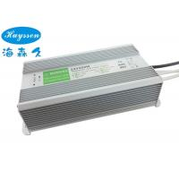 AC To DC 12V 250W Waterproof Regulated Power Supply For CCTV Camera Manufactures