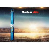 China Vertical deep well multistage submersible water pump for bore well on sale