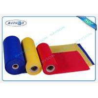 SS TNT Polypropylene PP Spunbond Non Woven Fabric with Embossed Pattern Manufactures