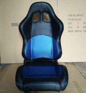 JBR1032 PVC Sport Racing Seats With Adjuster / Slider Car Seats Manufactures