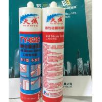 China OEM Acetoxy Silicone Sealant For Insulating Glass Non - Toxic on sale