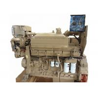 China Propulsion Cummins Marine Diesel Engines KTA19-M600 600HP For Commercial Boats on sale