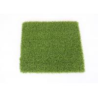 Fantastic Putting Greens Golf Artificial Grass Rugs , Golf Synthetic Grass PE Material Manufactures