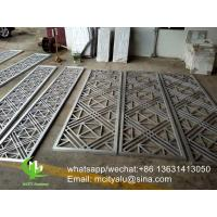 Powder Coated Decorative Metal Screens Laser Cut Garden Screen Wood Colors 5mm Manufactures