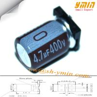 Buy cheap 400V 4.7uF 8x12.5mm SMD Capacitors VKO Series 105°C 6,000 ~ 8,000 Hours SMD Aluminum Electrolytic Capacitor  RoHS from wholesalers
