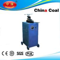 Butt Welding Machine 100kva UN-150 Manufactures