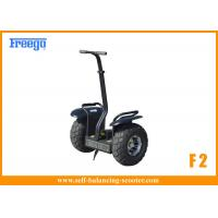 Personal Transport Self Balancing electric Vehicle For Industrial park Manufactures