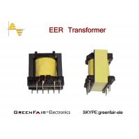 Vertical Type High Frequency High Power Transformer Low Leakage Inductance Manufactures