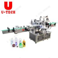 Automatic sticker bottle double two sides label labeling machine Manufactures