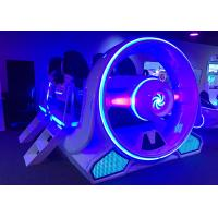 Buy cheap Amusement Park 6 Seats 9D VR Cinema For Children Entertainment / Vr Gaming Equipment from wholesalers