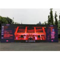 China Custom LED Display IP67 / IP65 P20mm 1R1G1B Static State High Gray Scale 16 Bit on sale