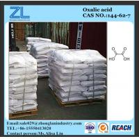 Oxalic Acid 99.6%, leather making material Manufactures