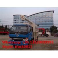 Dongfeng jinka 8m3 hydraulic discharging poutry feed delivery truck for sale, factory sale 4tons animal feed truck Manufactures