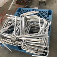 Quality 6061T6 bending aluminum tubing OD30mm x T1.5mm x L1000mm with Anodized for sale