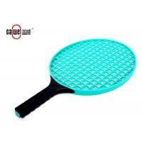 Children Small Plastic Tennis Racket Colorful PP Net For Outdoor / Indoor Manufactures