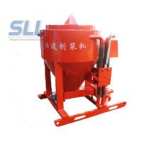 Hand Operated Grout Pump /  High Pressure Grout Pump With Mortar Mixing Bucket Manufactures
