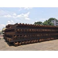 500mm U Type Q235B Width Hot Rolled Steel Plate European standard Manufactures