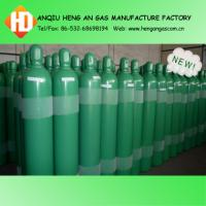 hydrogen industrial gas Manufactures
