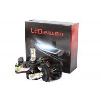 Buy cheap 12000LM 6500K T8 Limileds -Zens Philips Led Car Headlight H4 for Car Driving Light from wholesalers
