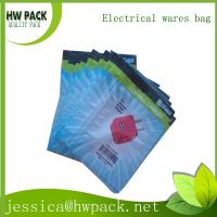 mobile charger head pack bag Manufactures