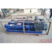 Drilling fluid process screw pump for decanter centrifgue at Aipu solids control Manufactures