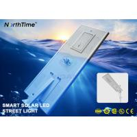 Phone APP Control System Smart Solar Street Light With Bridgelux LED Chips 8000LM Manufactures