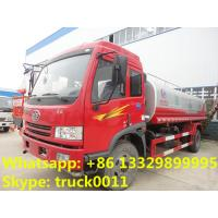 factory sale best price FAW brand 6cbm-8cbm water truck for sale,hot sale  portable water tank with factory price Manufactures