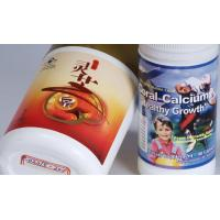 in mould labels for coral calcium PP bottles Manufactures