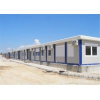China Recyclable Conex Box Homes Insulated , conex container homes Fire Proof on sale