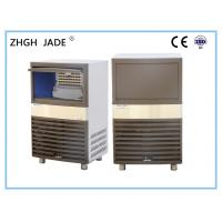 0 . 13 - 0 . 55Mpa Water Cooled Ice Maker Manufactures