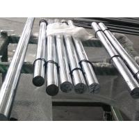 40Cr Hard Chrome Plated Bar For Construction Machine Length 1m - 8m Manufactures