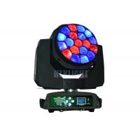19 X 15watt 4 In1 A.LEDA B-EYE K10 Moving Head Wash Light For Stage Super Bright Manufactures