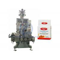 High Capacity Vacuum Packing Machine For 100g To 500g Tea Leaves Brick Bag Manufactures