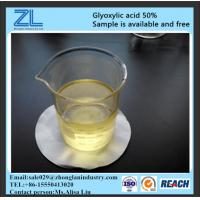 Glyoxylic acid 50% ingredient for cosmetics formulations Manufactures