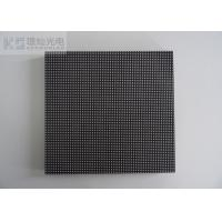 Outdoor LED Module Display , 500mm × 500mm Led Video Display Die cast Al Cabinet Manufactures