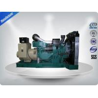 120kw 150kva Silent Diesel Generator Set with Perkins engine 1106A-70TAG2 Manufactures