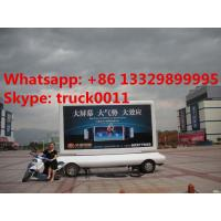 outdoor mobile LED displays screen advertising billboard trailer for sale, led trailer Manufactures