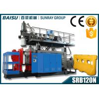 Road Barrier Plastic Blowing Machine , Fully Automatic Blow Moulding Machine SRB120N Manufactures