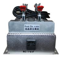220Vd LCD Separator Mobile Phone Repairing Tools For LCD Separating Manufactures