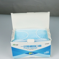 Blue Non Woven No Irritation 3 Ply Individual Packaging Face Masks Manufactures